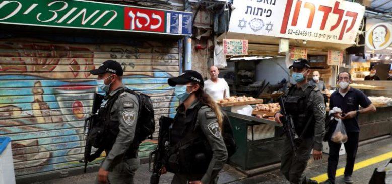 İsrail Bir Kez Daha 14 Gün Süreyle Tamamen Kapanıyor