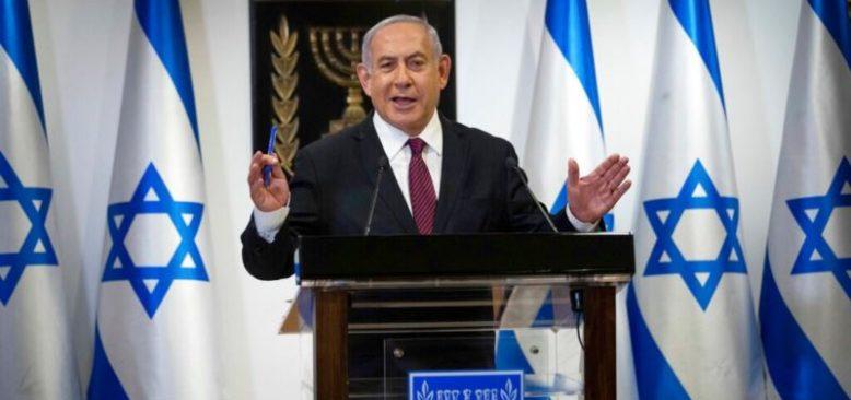İsrail İki Yılda Dördüncü Kez Erken Genel Seçime Gidiyor