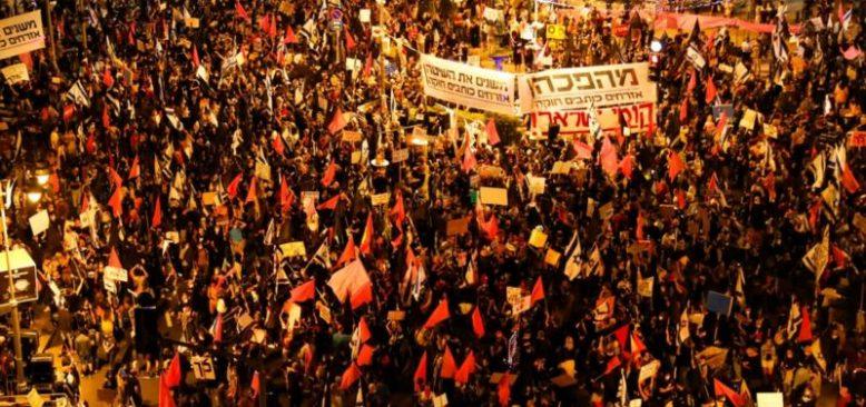 İsrail'de Başbakan Netanyahu'yu Protesto Gösterisinde 30 Gözaltı