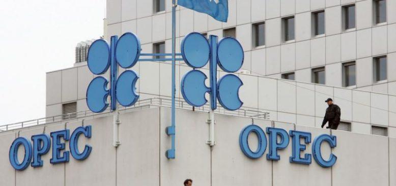 OPEC ve Rusya'dan Üretimde Sınırlı Artış Kararı