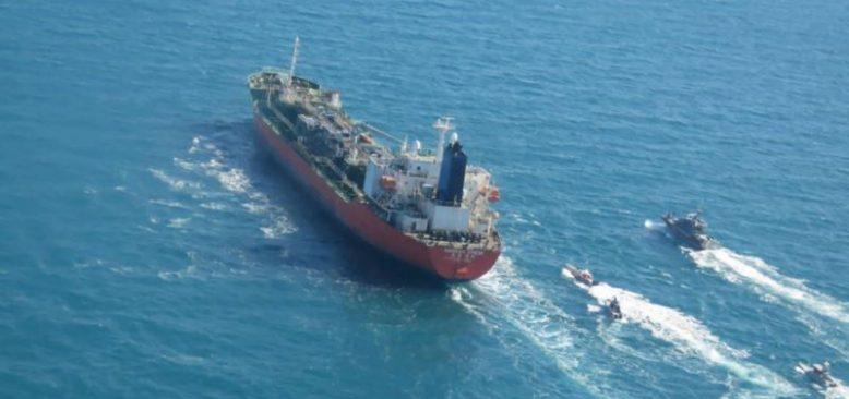 """ABD'den İran'a """"Güney Kore Tankerini Serbest Bırak"""" Çağrısı"""