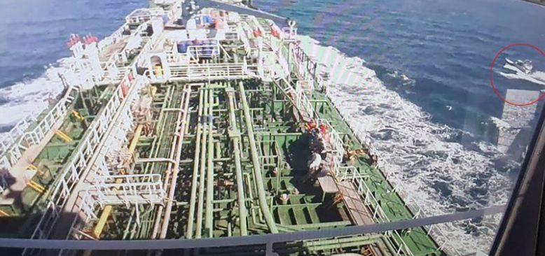 İran'dan Güney Kore Gemisi Hakkında Açıklama
