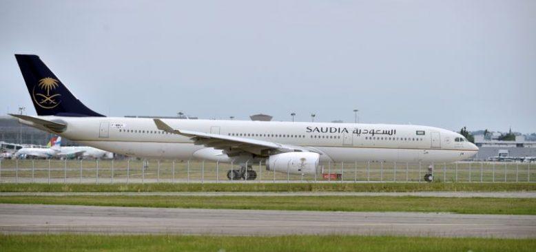 Katar-Suudi Arabistan Uçuşları Yeniden Başlıyor