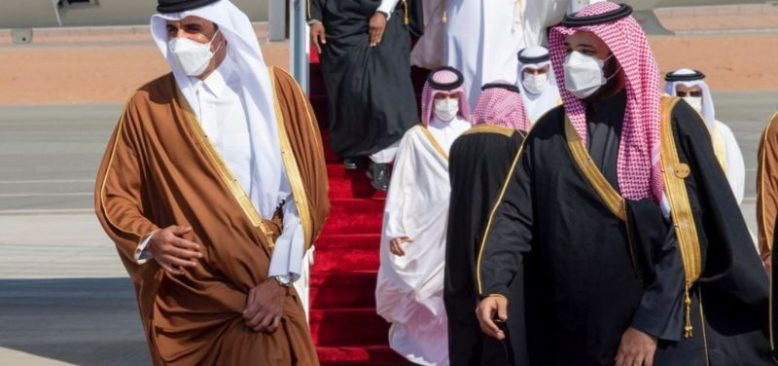 Körfez Ülkeleri Dayanışmasında Katar Kararı