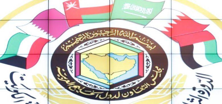 Suudi Arabistan'dan Katar'la Sınırları Açma Kararı