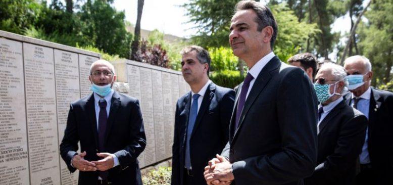 Yunanistan-İsrail Anlaşması Türkiye'yi mi Hedef Alıyor?