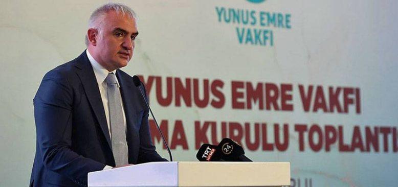 Bakan Ersoy: Yunus Emre'nin insanlığa gönderdiği yüzlerce yıllık selamı tekrar ulaştıracağız