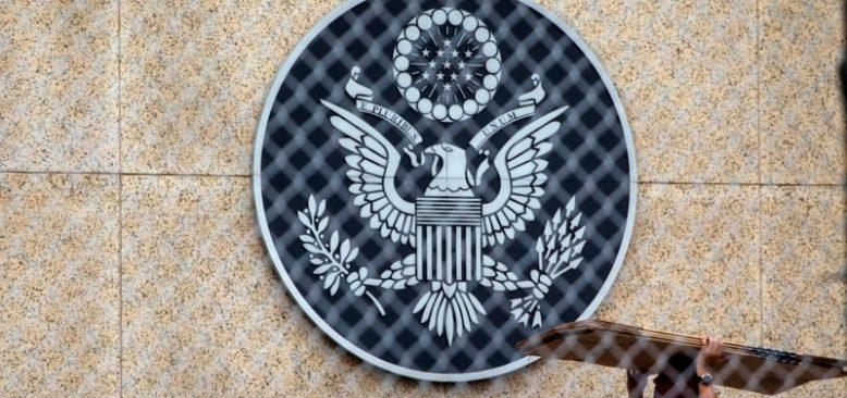 ABD'li Diplomat ve Yetkilileri Hedef Alan Havana Sendromu Nedir?