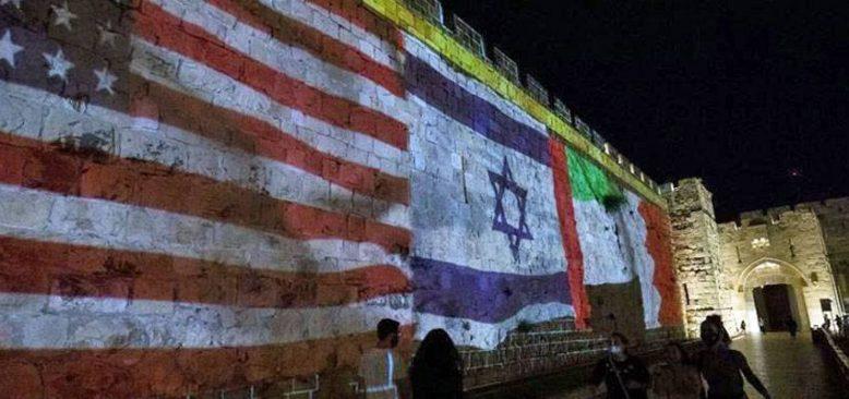 Arap ülkelerinin İsrail'le normalleşme serüveni: Zorunluluklardan 'ittifak'a giden yol