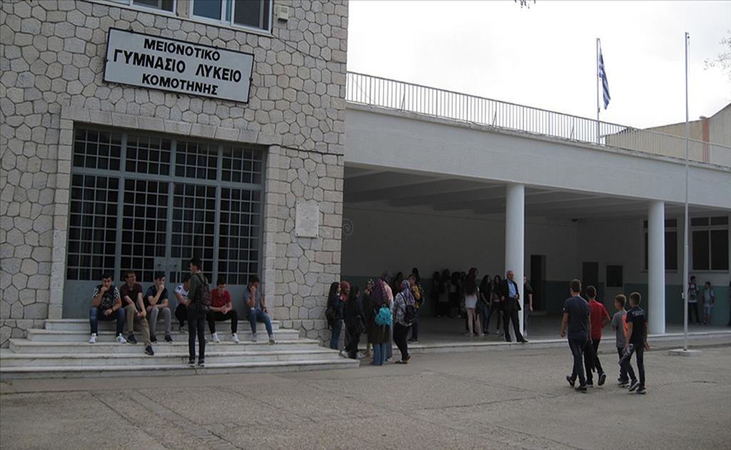Yeni öğrenim yılında 12 Türk ilkokulu daha kapatılacak