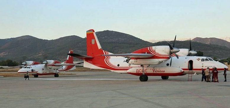 Antalya'daki orman yangınlarına Ukrayna'nın 2 uçağı destek veriyor