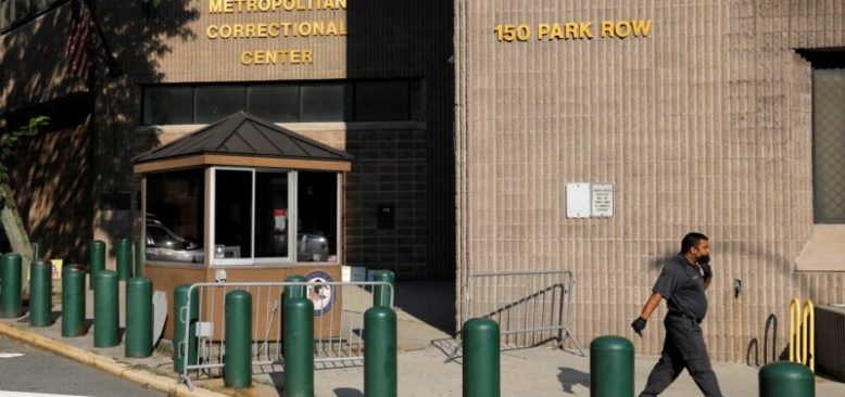 New York'taki Ünlülerin Hapishanesi Kapanıyor